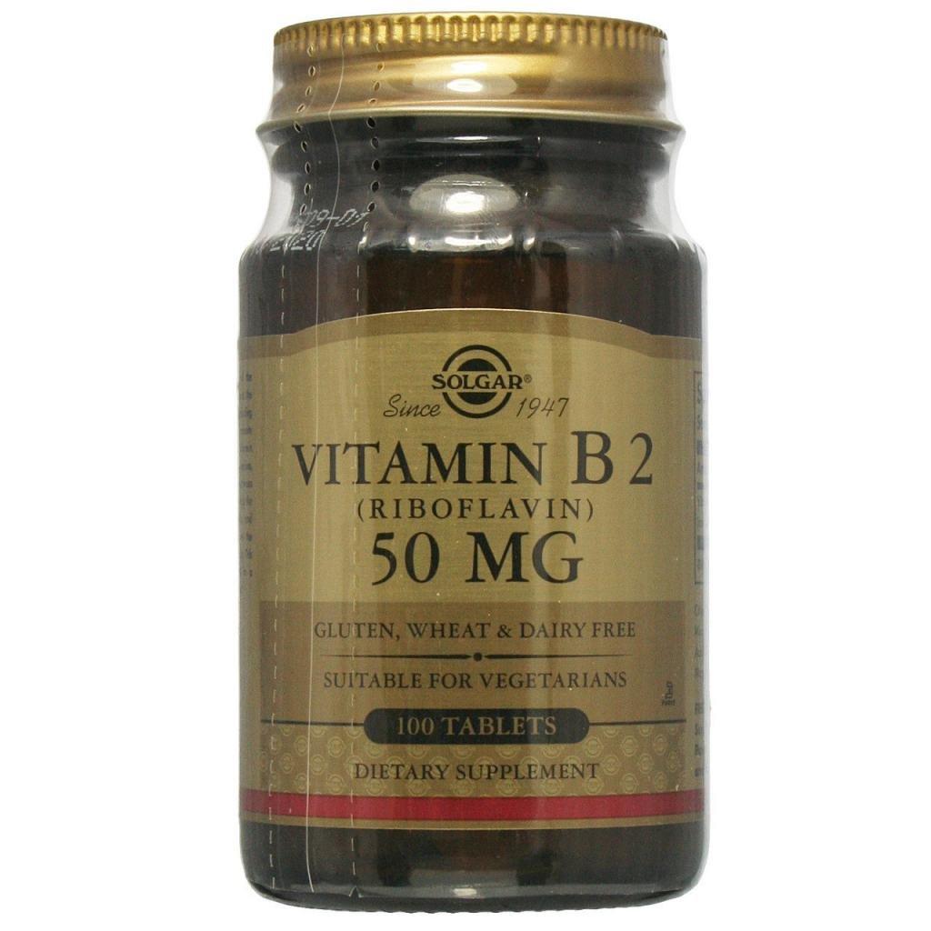 Витамин в2 в каких продуктах