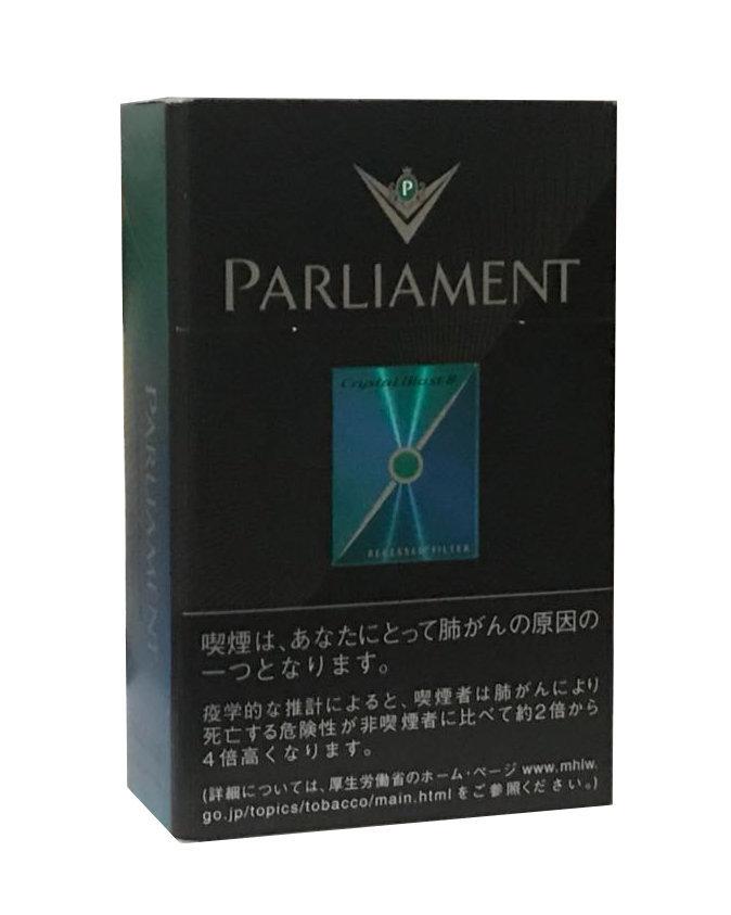 пачка сигарет парламент