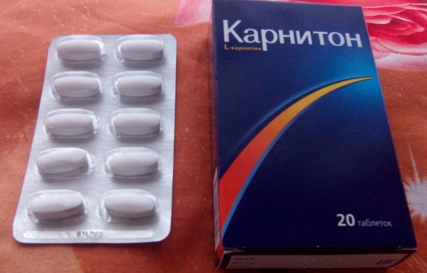 жиросжигательные препараты