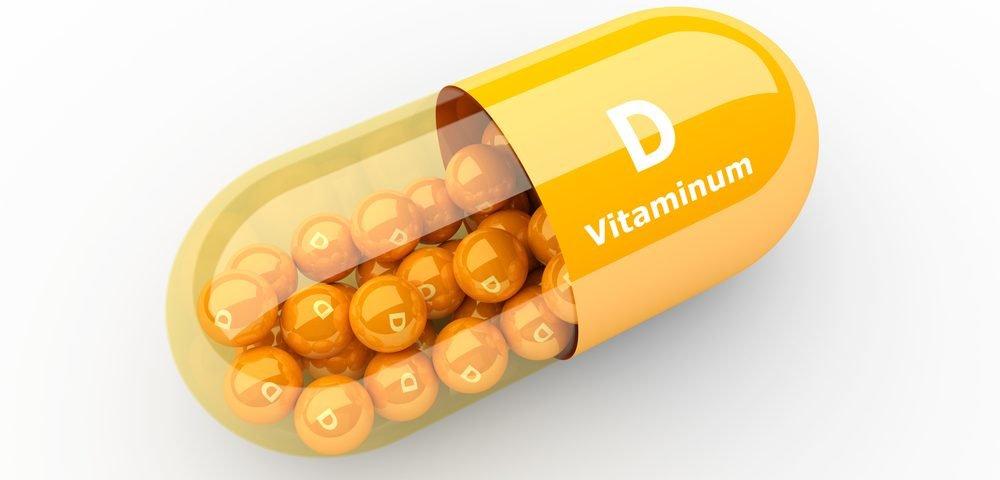 поливитамины с витамином д