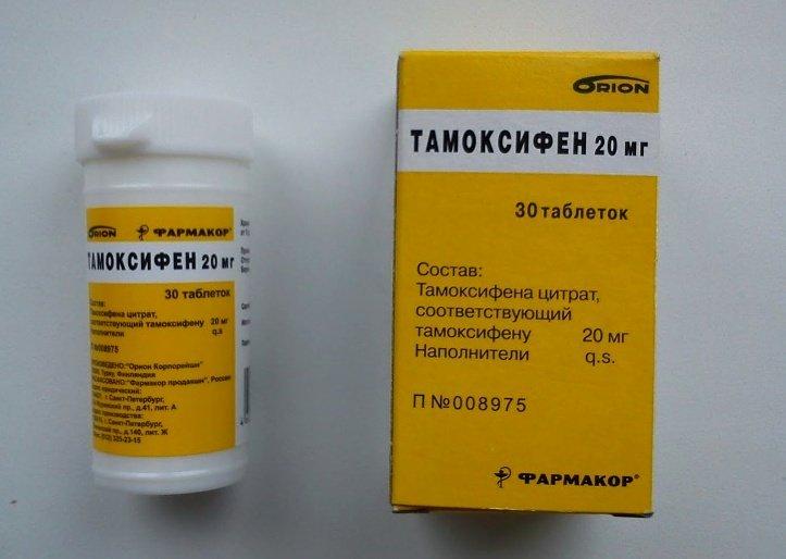 «Тамоксифен» инструкция по применению для женщин