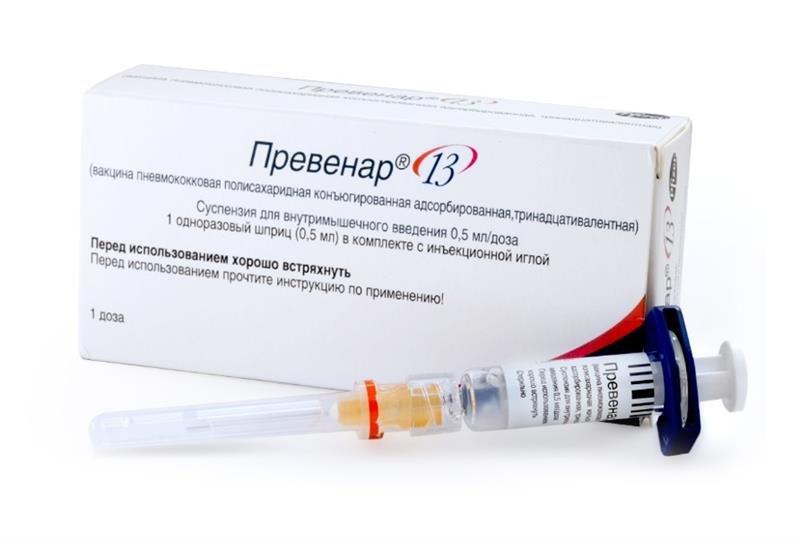 превенар прививка побочные действия
