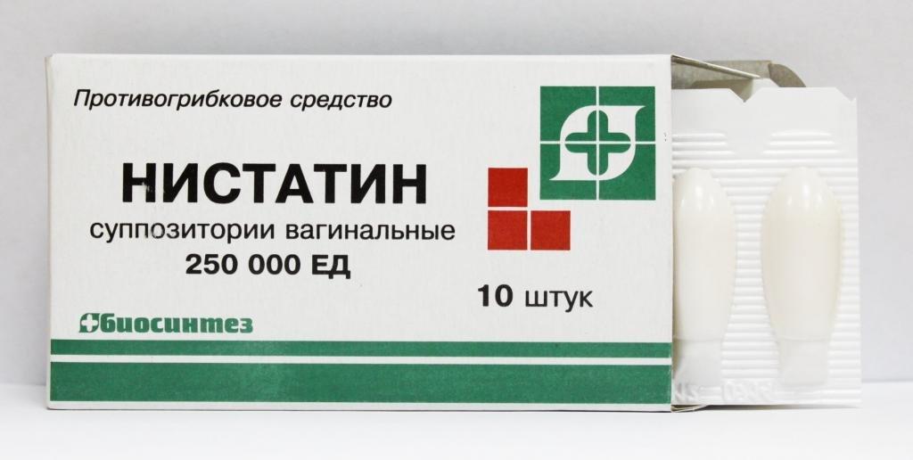 нистатин или флуконазол что лучше
