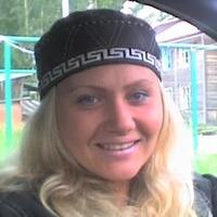 Римма Виноградова