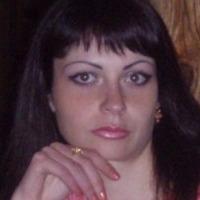 Ангелина Волочкова