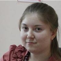 Дарина Аркадьева